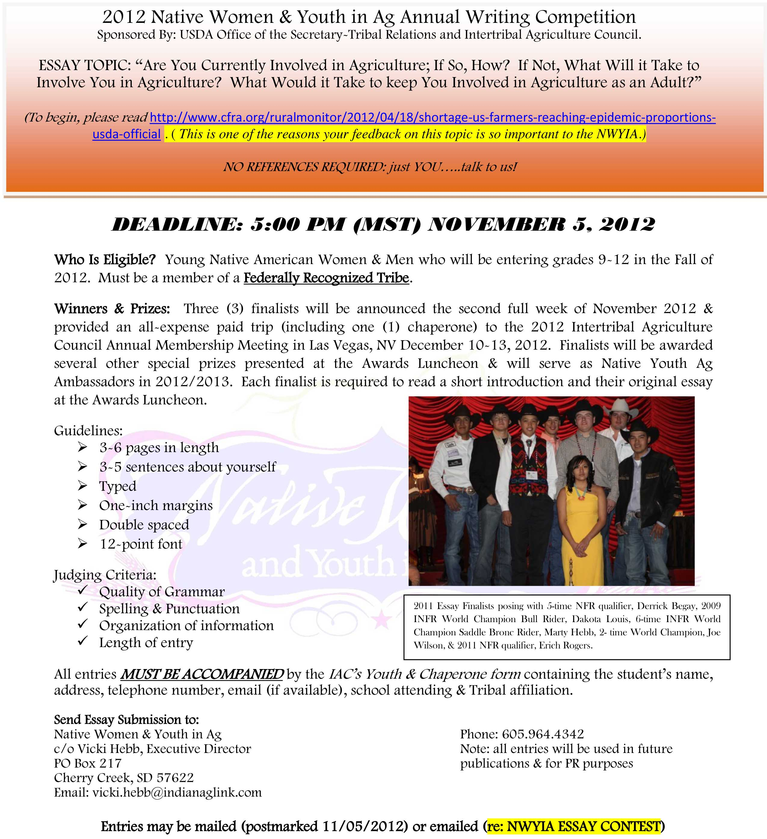 2012 paul simon student essay contest